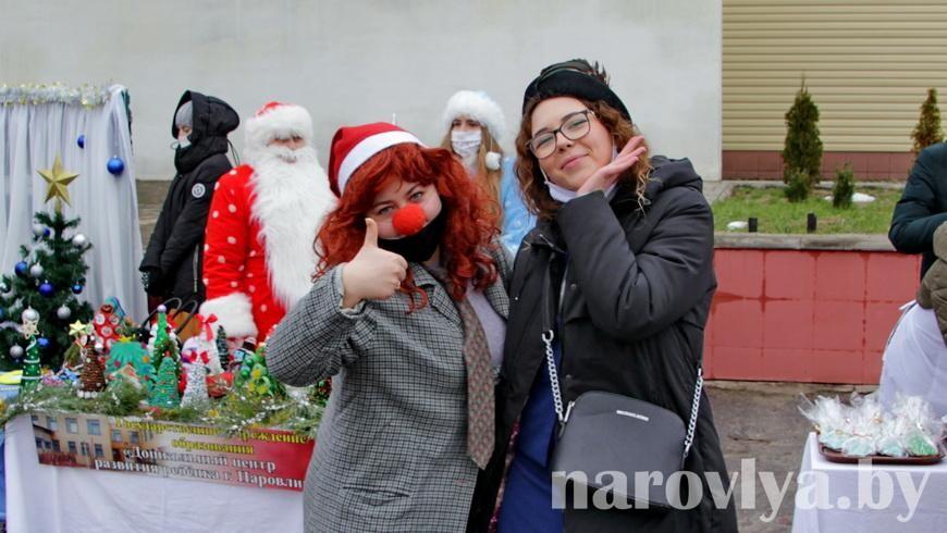 Новогодняя ярмарка прошла в Наровле