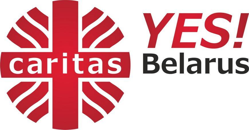 БМК «Каритас-Милосердие» готова оказать помощь молодым наровлянам
