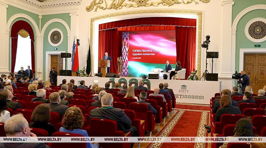 Президент Беларуси приехал в БНТУ поздравить университет со 100-летием