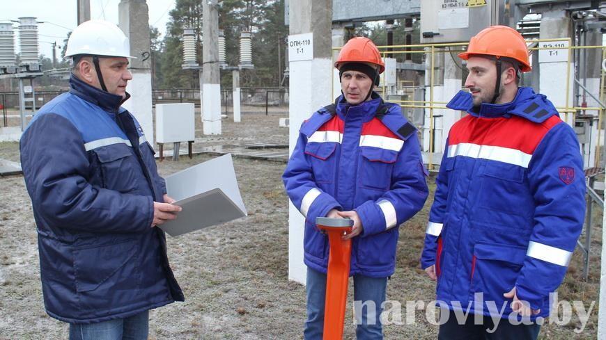 С праздником, энергетики Наровлянского района!