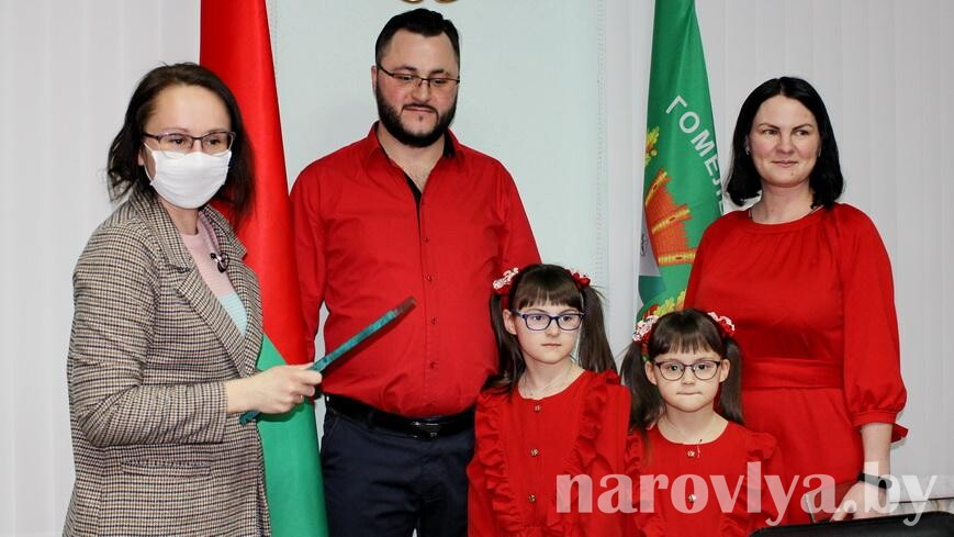 Второе место в областном конкурсе у семьи МАХНАЧ из Наровли