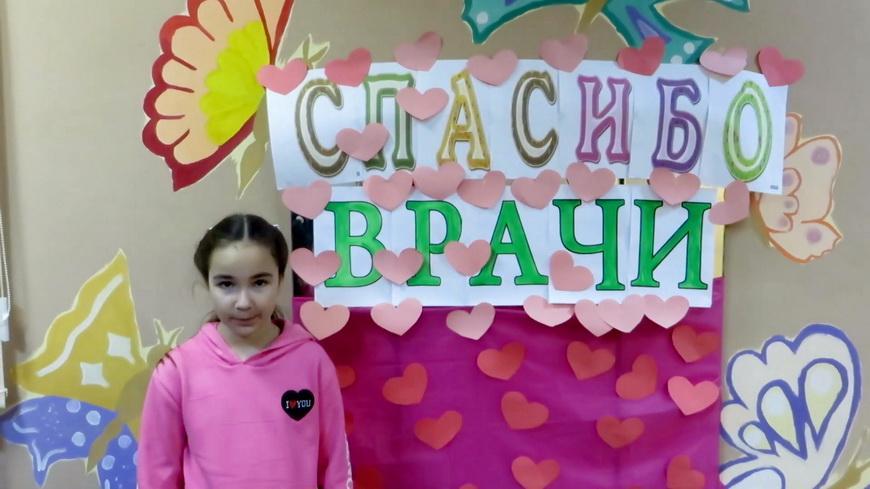 Видео. Акция «Спасибо, врачи!» от детского театрального коллектива «Маска»