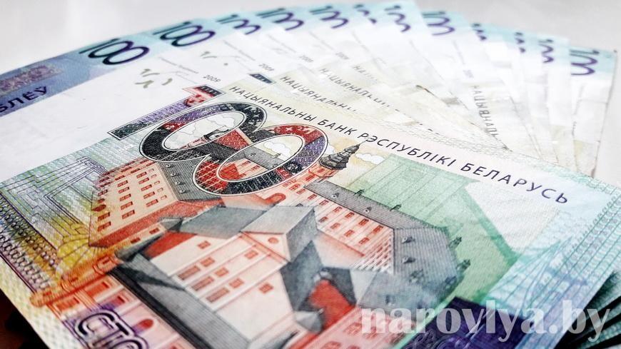 Житель Мозыря проиграл в онлайн-игры деньги фирмы