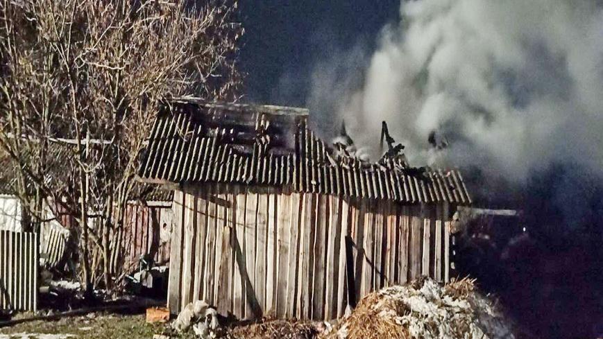 В Завойти горела баня