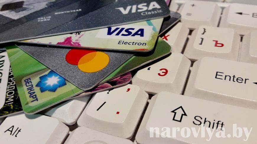 За четыре дня доход киберпреступников за счет жителей Молодечно составил более Br23 тыс.