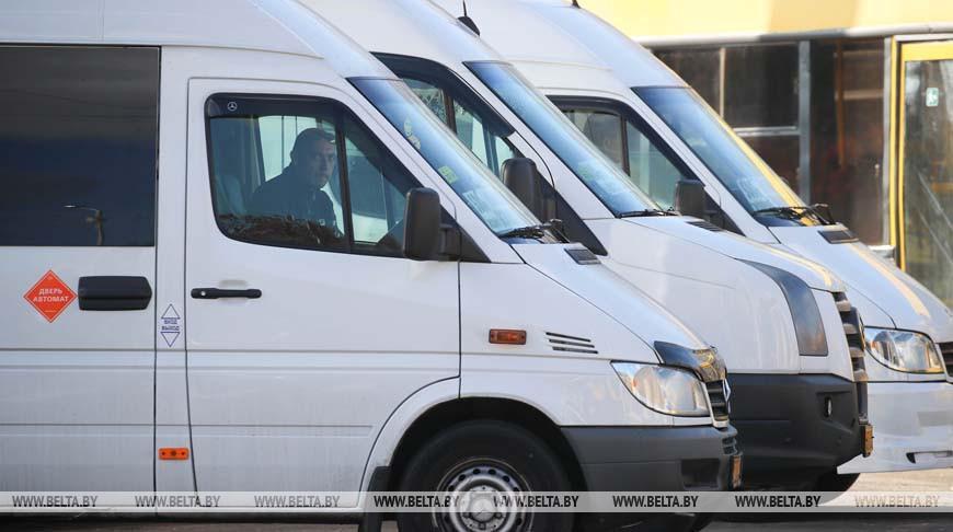 ГАИ области проведет декаду усиленного контроля за маршрутными такси