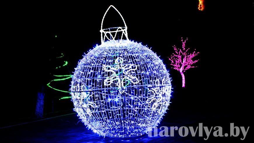 Наровляне, принимайте участие в конкурсе на лучшее новогоднее украшение!
