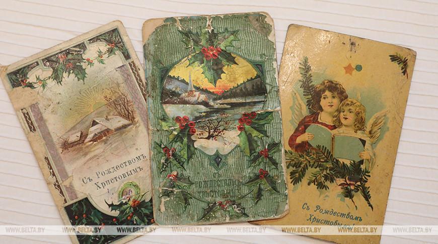 Гомельчанам предложили собрать виртуальную коллекцию советских новогодних открыток