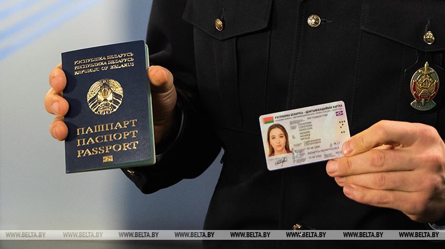 В Беларуси все готово для перехода на биометрические документы — МВД