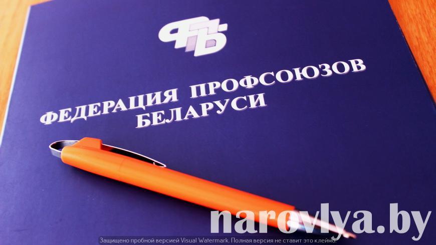 ФПБ: отпуска белорусов соответствуют нормам Международной организации труда