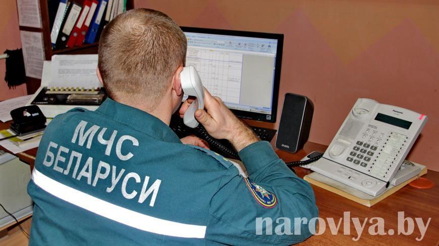 В Наровлянском РОЧС прошел брифинг по вопросам деятельности единой дежурно-диспетчерской службы