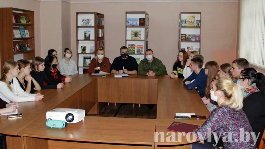 Тему защиты Отечества обсудили на диалоговой площадке в Наровле