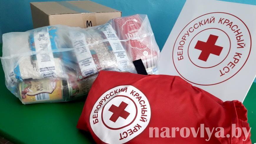 Красный Крест помогает людям, вернувшимся из МЛС