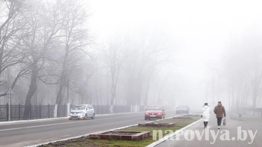 Внимание, вероятность возникновение тумана!