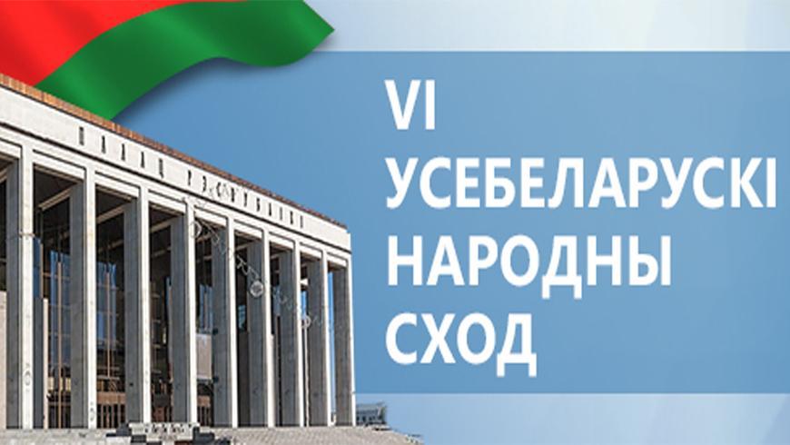 Профсоюзы области делегируют 65 представителей на ВНС