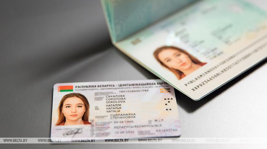 Дата выдачи биометрических документов станет известна после принятия нормативного акта — МВД