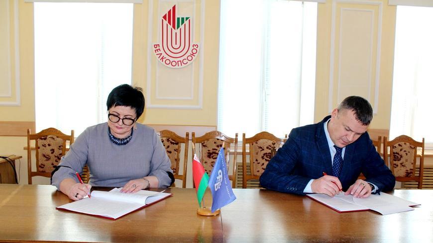 Новое областное отраслевое соглашение в сфере торговли подписано на Гомельщине