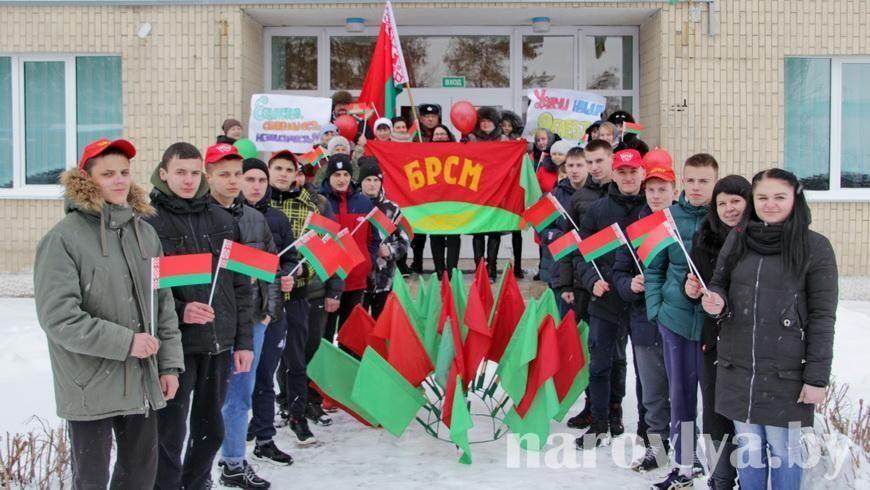 В Наровле прошел пикет в поддержку делегата  народного собрания Юрия КОВШУНА
