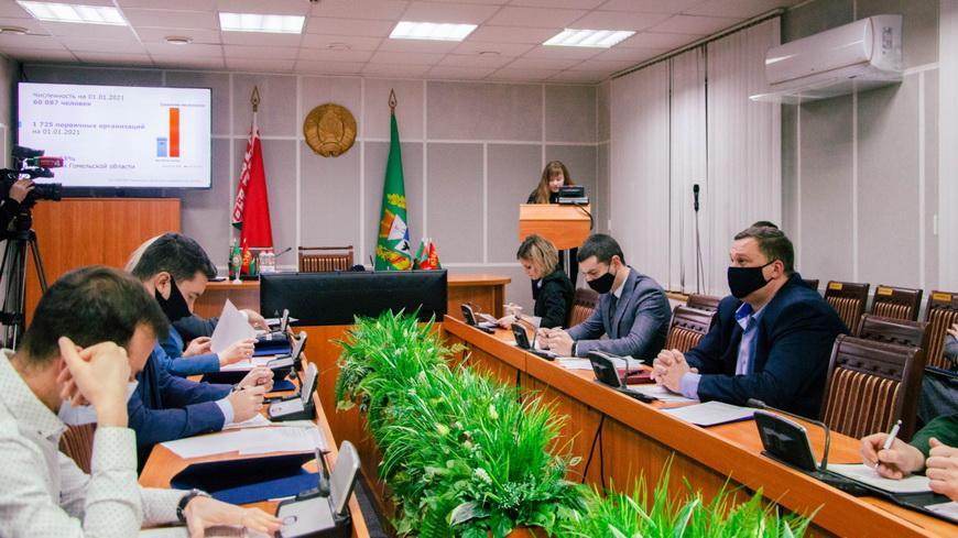 На пленуме обкома БРСМ подвели итоги работы за 2020 год