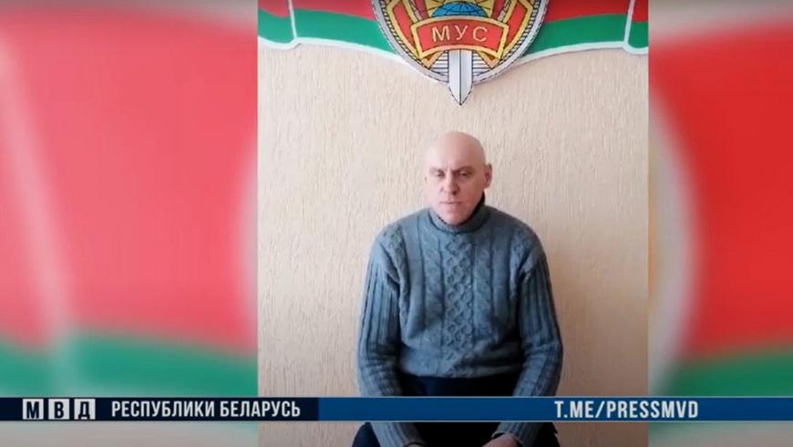 Установлен житель Ельска, оскорбивший в соцсети сотрудника милиции из Дзержинска