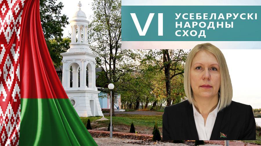 Делегат шестого Всебелорусского народного собрания Лидия ПРОДАЕВА делится впечатлениями