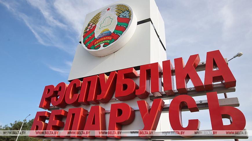 Президент Беларуси утвердил решение на охрану госграницы в 2021 году