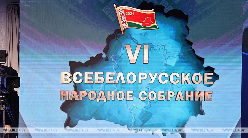 Лукашенко: решения ВНС не будут спонтанными и неожиданными