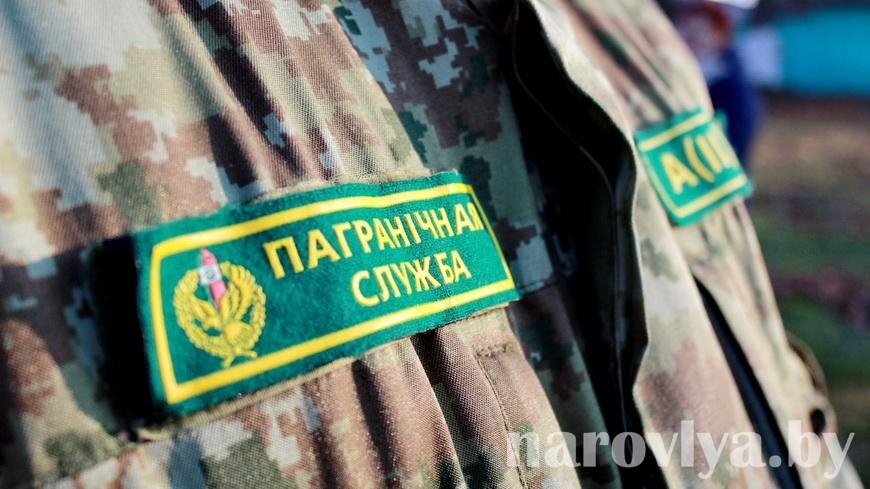 Мозырский погранотряд призывает на военную службу по контракту