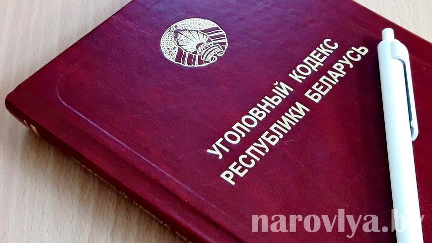 В хищениях денег с карт-счетов обвиняются восемь белорусов