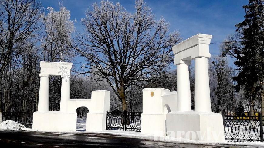 Посмотрите, как красив зимний парк в Наровле