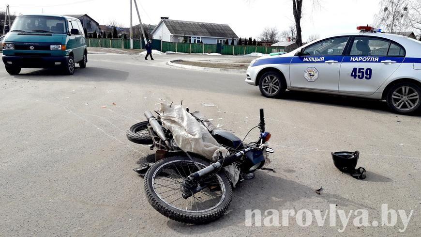 В Наровле сбили мотоциклиста