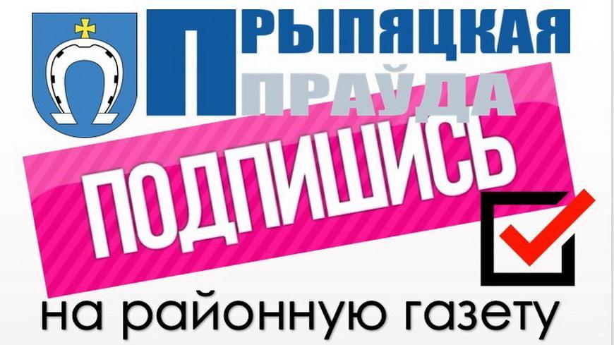 Приходите на Дни подписчика 16, 18, 23 марта в отделение почты!