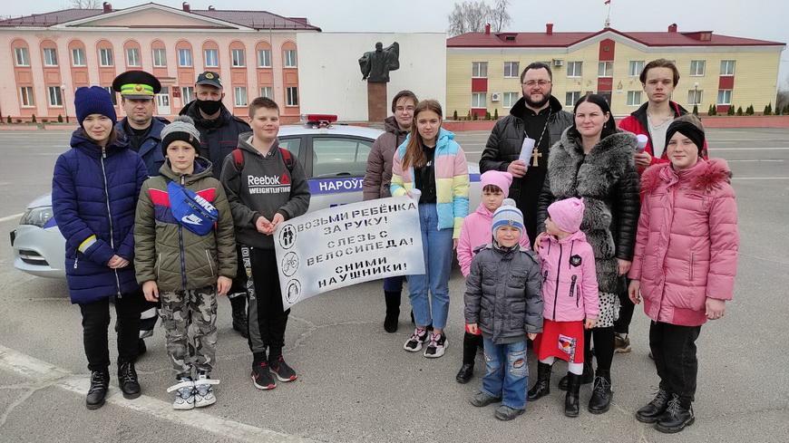 ГАИ, духовенство и молодежь за безопасность на дорогах Наровлянщины!