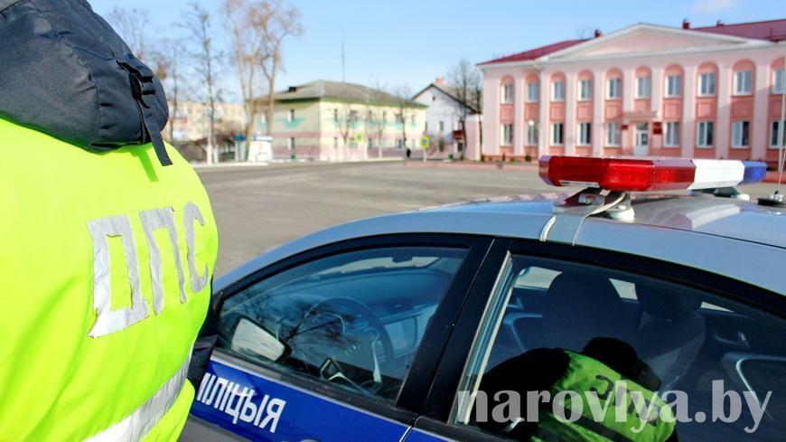 Госавтоинспекция Наровлянщины проводит единый день безопасности дорожного движения