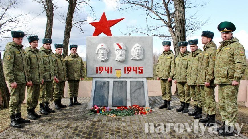 Наровляне почтили память жертв сожженных деревень в годы войны