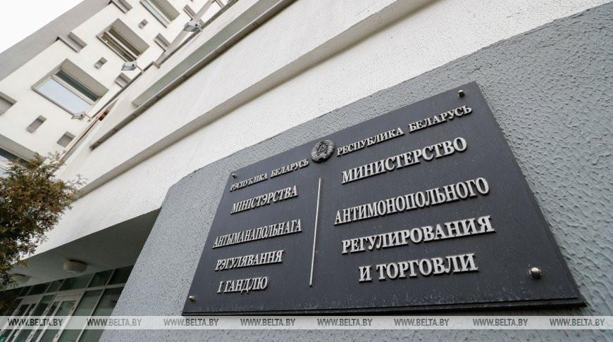 Классификация форм торговли утверждена в Беларуси