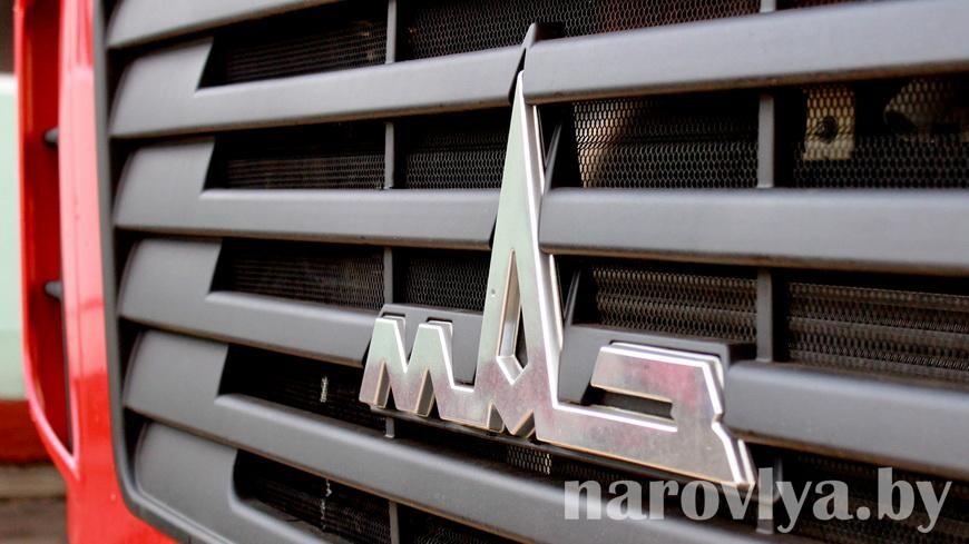 Минский автозавод выпустил токены «МАЗ-СПОРТавто» для привлечения инвесторов