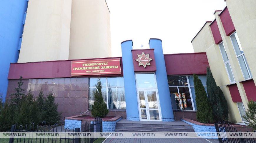 Университет МЧС запатентовал разработку, победившую в конкурсе «100 идей для Беларуси»