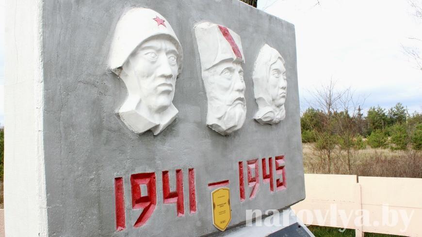 На Наровлянщине проходит патриотическая акция «Мы помним!»