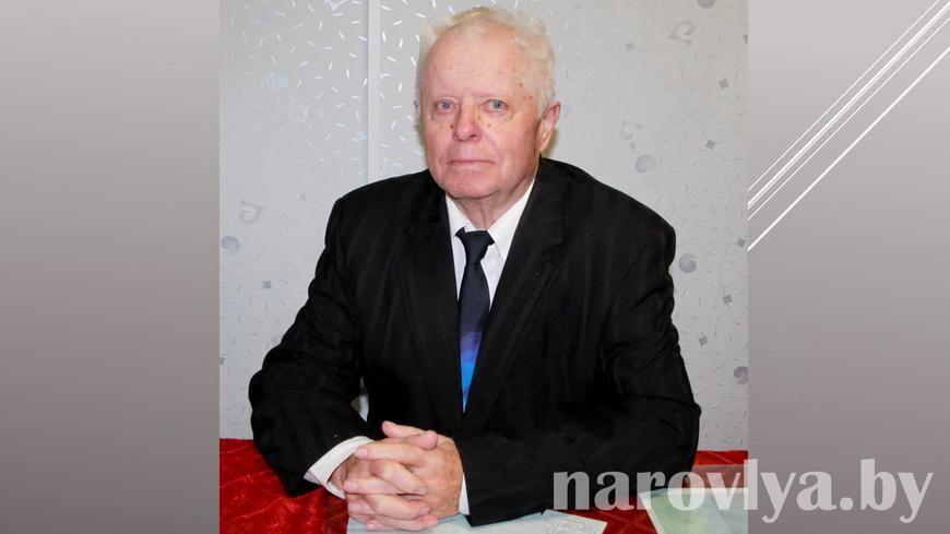 На 83-м году жизни скончался уважаемый на Наровлянщине человек — Николай Владимирович ВОВРЕНТОВИЧ