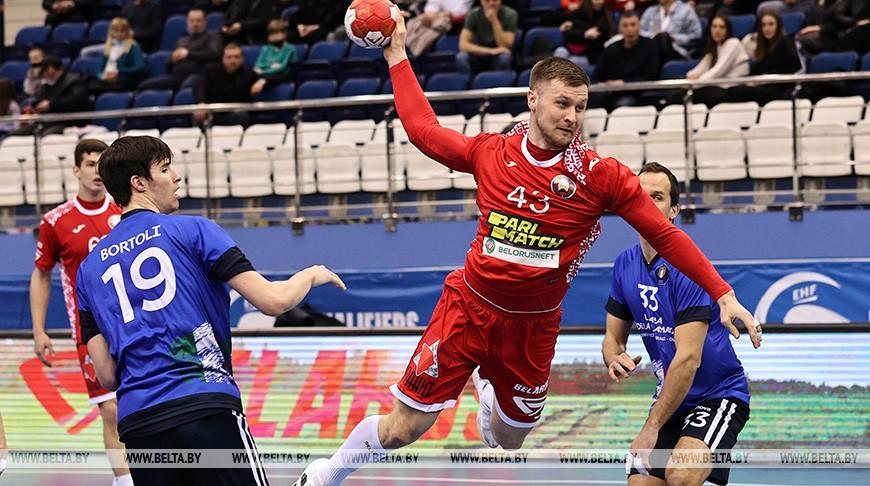 Белорусы победили итальянцев в квалификации гандбольного чемпионата Европы