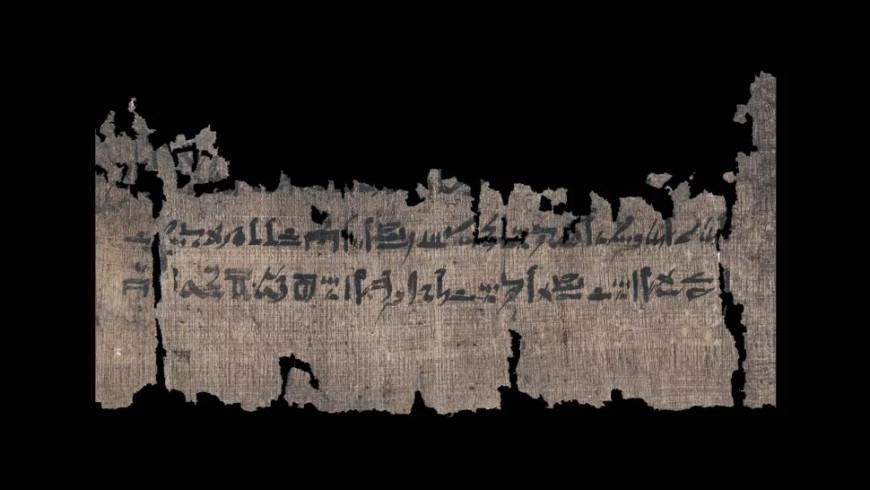 Ученые расшифровали древнейшее руководство по мумификации
