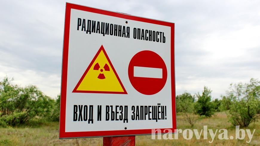 Физинки и Красный Луч больше не входят в зону радиоактивного загрязнения