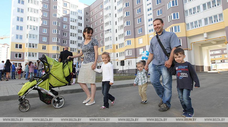 В Гомельской области для многодетных в 2020 году построено жилья на 30% больше прогноза