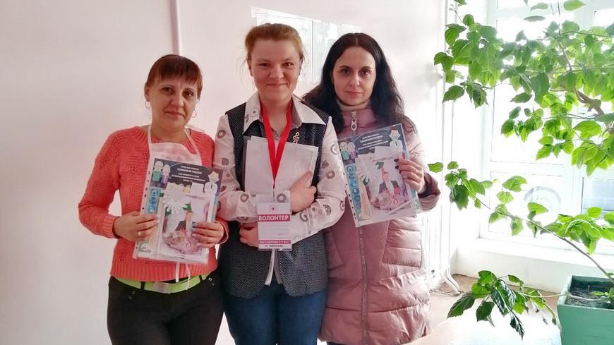 Акция ко Дню женщин от Красного Креста