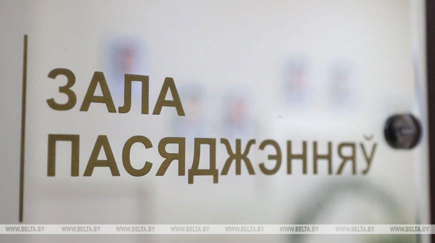 Жителя Жлобинского района приговорили к году колонии за ложный донос о преступлении
