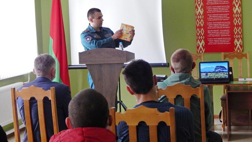 В рамках акции «За безопасность вместе» спасатели посетили МТП КСУП «Совхоз-комбинат «Заря» в Завойти