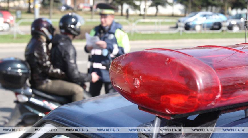 Профилактическая акция ГАИ «Мотоциклист» стартовала в области и первое смертельное ДТП на двухколесном транспорте произошло в Мозыре