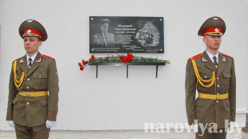 В РОЧС открыли мемориальную доску герою-пожарному Ивану ШАВРЕЮ