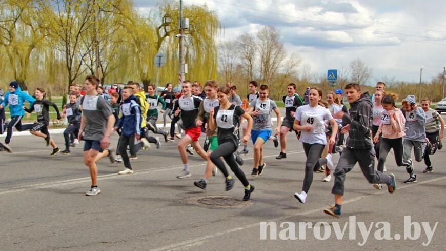 Памяти Чернобыльской катастрофы посвятили забег в Наровле